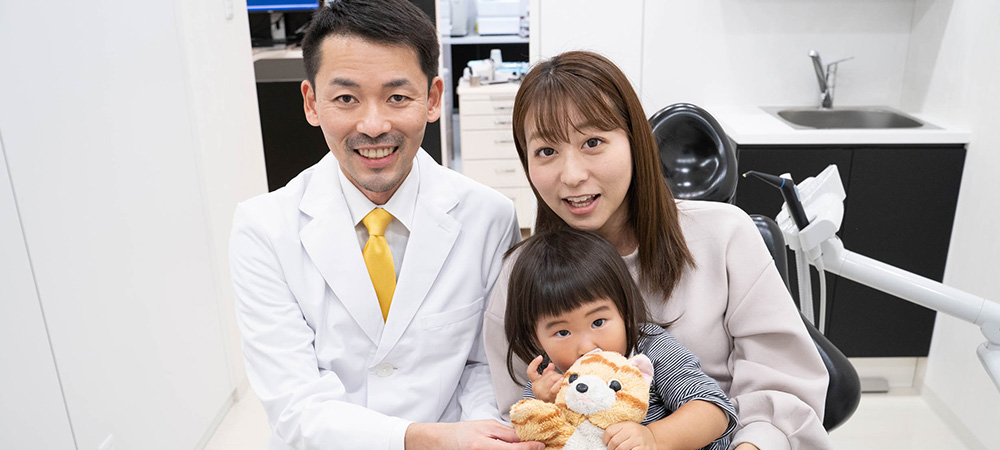 気持ちに寄り添った小児歯科