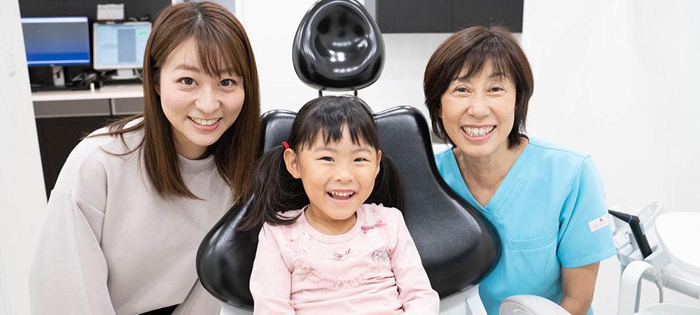 痛みの少ない快適な歯科治療