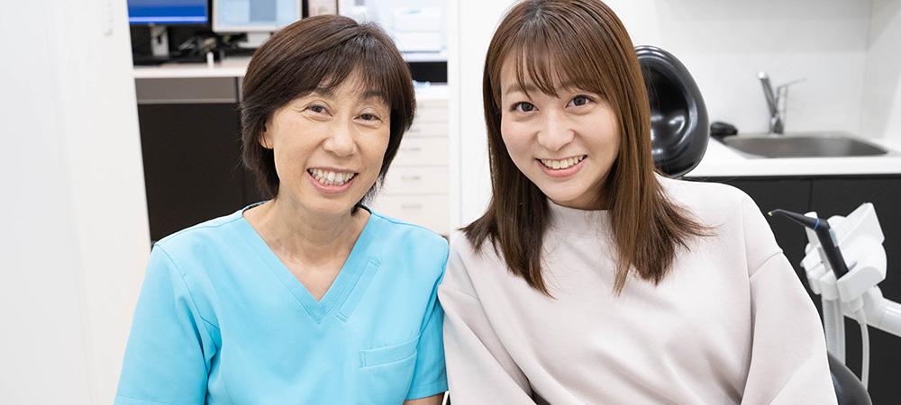 歯のホワイトニング・歯茎の色素除去